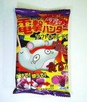 #60 電撃ハンターソフトキャンディ(10コ)