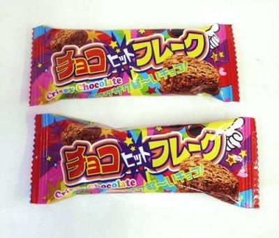 #20 やおきん・チョコヒットフレーク(24コ)