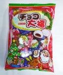 #10 クリスマスチョコ大福・マシュマロ(30コ)