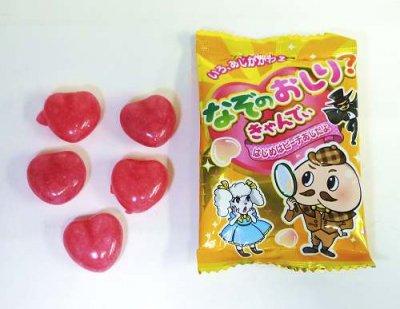 #30 なぞのおしりキャンディ(30コ)