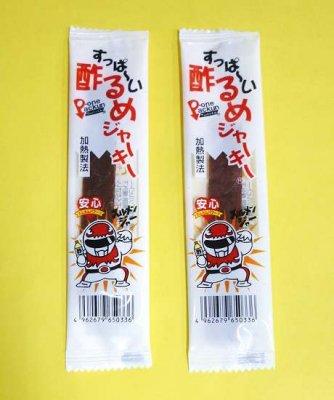 #20 すっぱ〜い酢るめジャーキー(白)(50コ)
