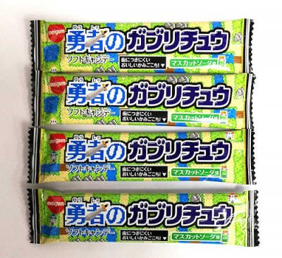 #30 勇者のガブリチュウ・マスカットソーダ味(20コ)