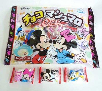#250 エイワ・ディズニーマシュマロ(28入り)