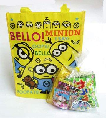 ■#25 駄菓子 詰合せ・ミニオンズたて型レッスンバック入り・200円