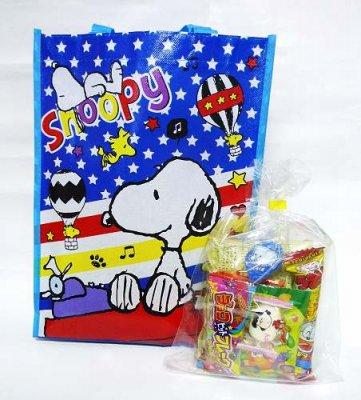 ■#25 駄菓子 詰合せ・スヌーピーたて型レッスンバック入り・200円