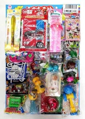 #50 hr おもちゃ取り合わせ台紙(24コ)