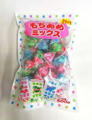 #1200 テトラもちあめミックス(1パック)