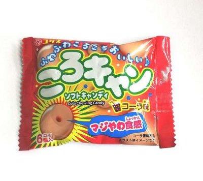 #30 ころキャンソフトキャンディ・コーラ味(20コ)
