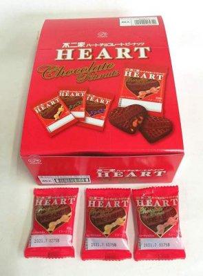 #20 不二家・ハートチョコピーナッツ(40コ)