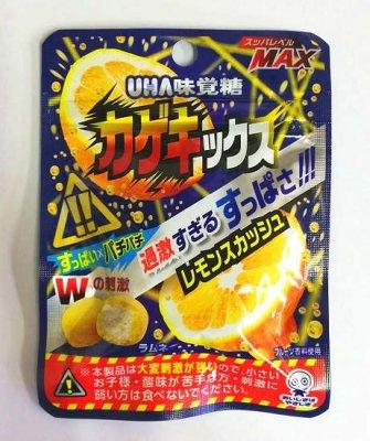 #100 味覚糖 カゲキックス(10コ)