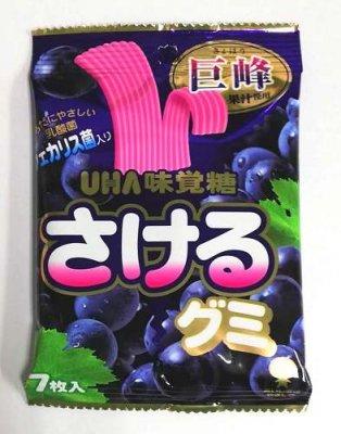 #100 味覚糖・さけるグミ 巨峰(10コ)