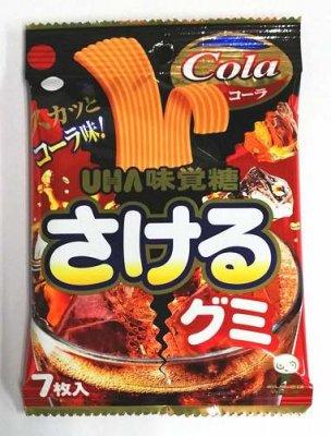 #100 味覚糖・さけるグミ コーラ(10コ)