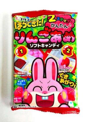 #100 コリス ほらできた・りんごあめ(10コ)