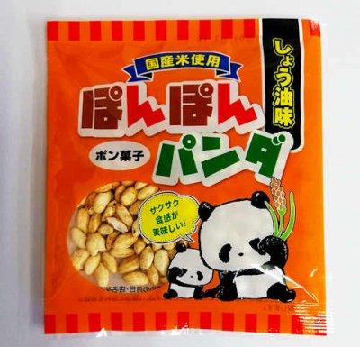 #20 ぽんぽんパンダ・しょうゆ味(30コ)
