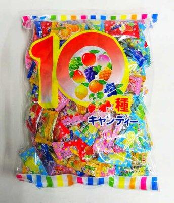 #1000 フルーツキャンディ10種・約200コ入