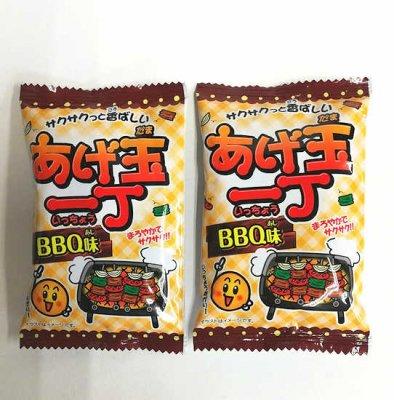#20 あげ玉一丁・BBQ味(20コ)