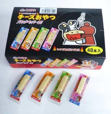 #500 チーズおやつBOX・ブラックペッパー(48本入り)(1箱)