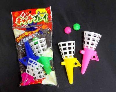 #50 im 2ケ入キャッチプレイ(25コ)