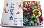 #10000 わなげ大会 (1セット)