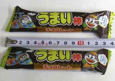 #10 うまい棒・チョコ(30コ)