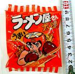 #10 ラーメン屋さん太郎 (30コ)
