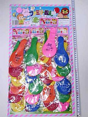 #50 ファミリー風船 (24袋)