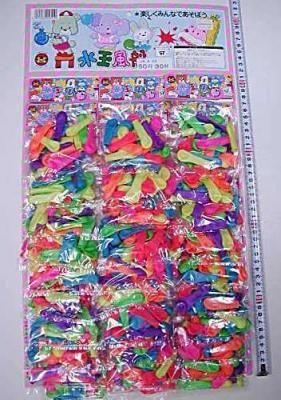 #50 水玉風船 (30袋)