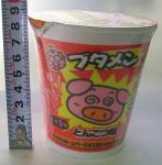 #80 ミニカップ・ブタメンとんこつ(15コ)