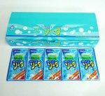 #20 粉末ジュース・ソーダ(50コ)