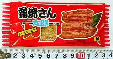 #12 蒲焼さん太郎(30コ)