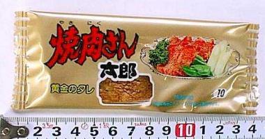 #12 焼肉さん太郎(30コ)