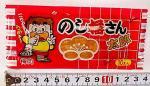 #12 のしうめさん太郎(60コ)