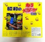 #30 昭和ねり大当て(80付)