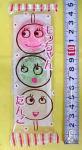 #30 もっちゃんだんご(24コ)