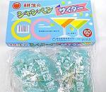 #10 糸引き飴・サイダー(60付)