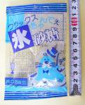 #35 氷砂糖(20コ)