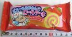 #20 ロールケーキ・いちご(24コ)