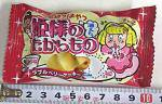 #20 姫様のたからもの(30コ)