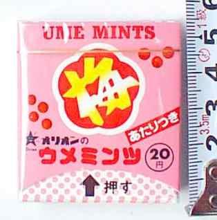 #20 ウメミンツ(当付)(40コ)