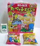 #680 たべっこ動物・10パック大箱(1箱)
