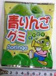 #30 やおきん・青りんごグミ(30コ)