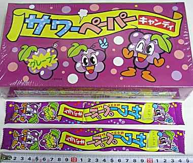 #20 サワーペーパーキャンディ・グレープ(36コ)