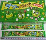 #20 サワーペーパーキャンディ・アップル(36コ)