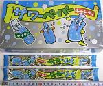 #20 サワーペーパーキャンディ・サイダー(36コ)
