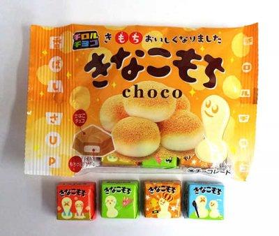 #100 チロル きなこもち (5袋)