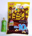 #600 デカしみチョココーン・大袋(1コ)