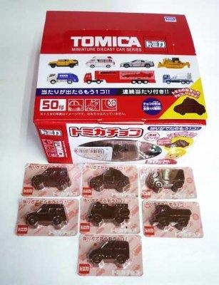 #20 トミカチョコ(50付)