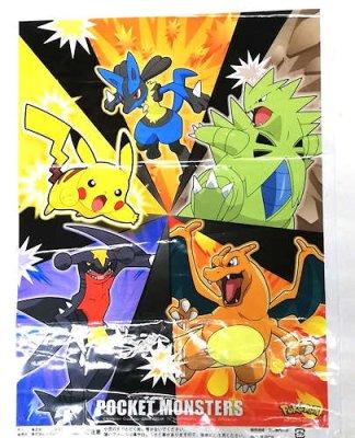 #40 綿菓子袋・ポケモン2020年版(100枚)