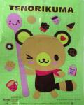 #50 綿菓子袋・てのりくま(100枚)