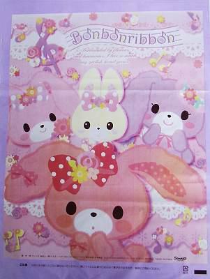 #50 綿菓子袋・ぼんぼんりぼんNEW(100枚)